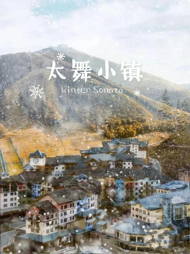 圣诞怎么过?从北京蜗途房车驾车3.5个小时就能到达的欧洲圣诞小镇!