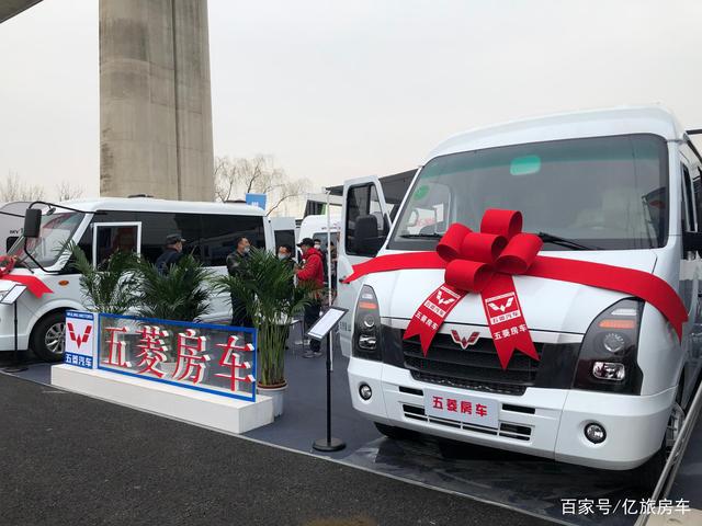 北京国际房车展盛大开幕,精彩不止一点点