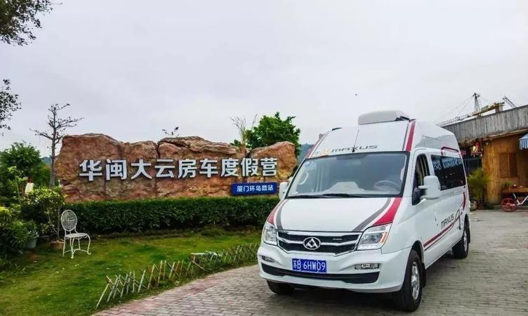 中国十大房车露营地,真漂亮!