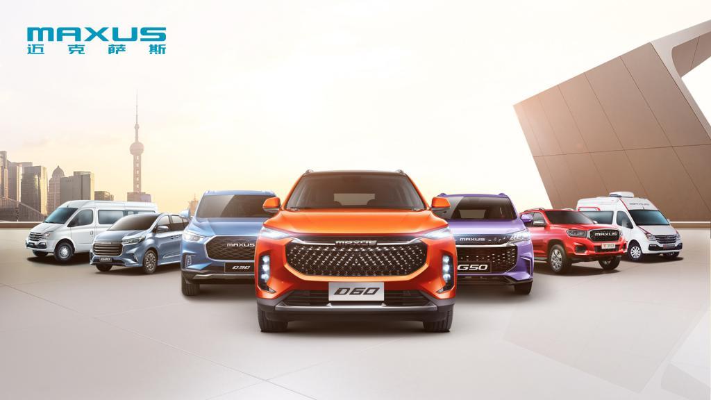 上汽 MAXUS 多款车型将亮相广州车展 将发布全新房车产品