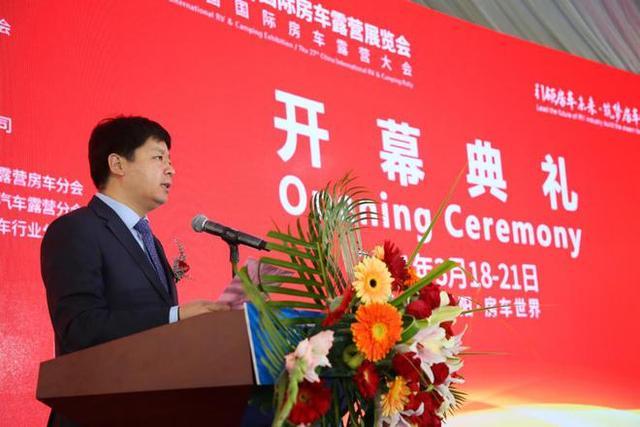 品牌众多 第21届中国(北京)国际房车露营展览会开幕